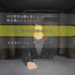 『囚われのパルマ Refrain』VR面会16