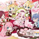 『桜ミク』コラボレーションカフェ9