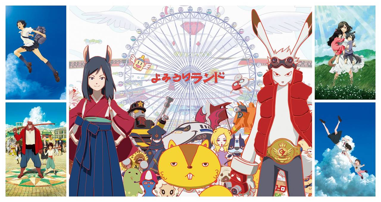 SUMMER WARS EXPERIENCE PARK inよみうりランド
