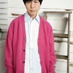 神谷浩史 「月刊TVガイド2020年5月号」(東京ニュース通信社刊) 画像