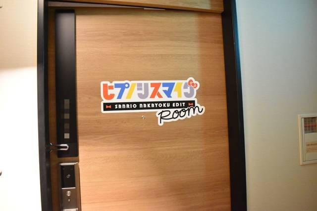 『ヒプノシスマイク』×「サンシャインシティプリンスホテル」24