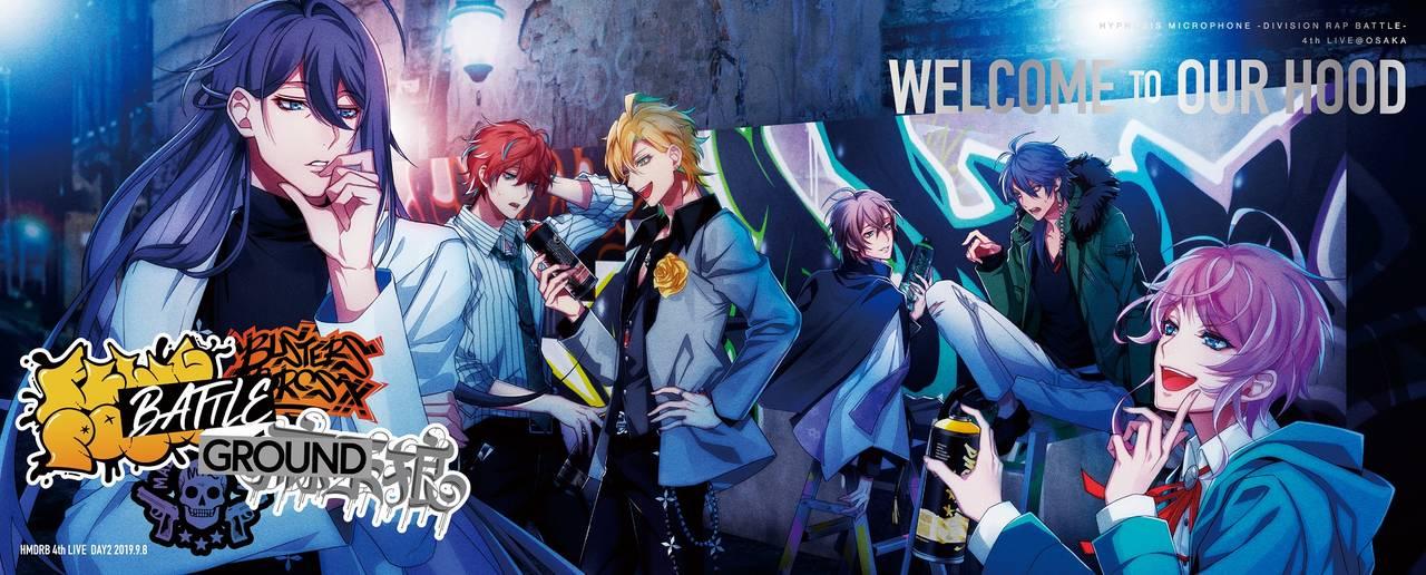 『ヒプノシスマイク -Division Rap Battle-4th LIVE@オオサカ《Welcome to our Hood》』Blu-ray&DVDジャケット2