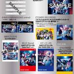 『ヒプノシスマイク -Division Rap Battle-4th LIVE@オオサカ《Welcome to our Hood》』Blu-ray&DVDジャケット3