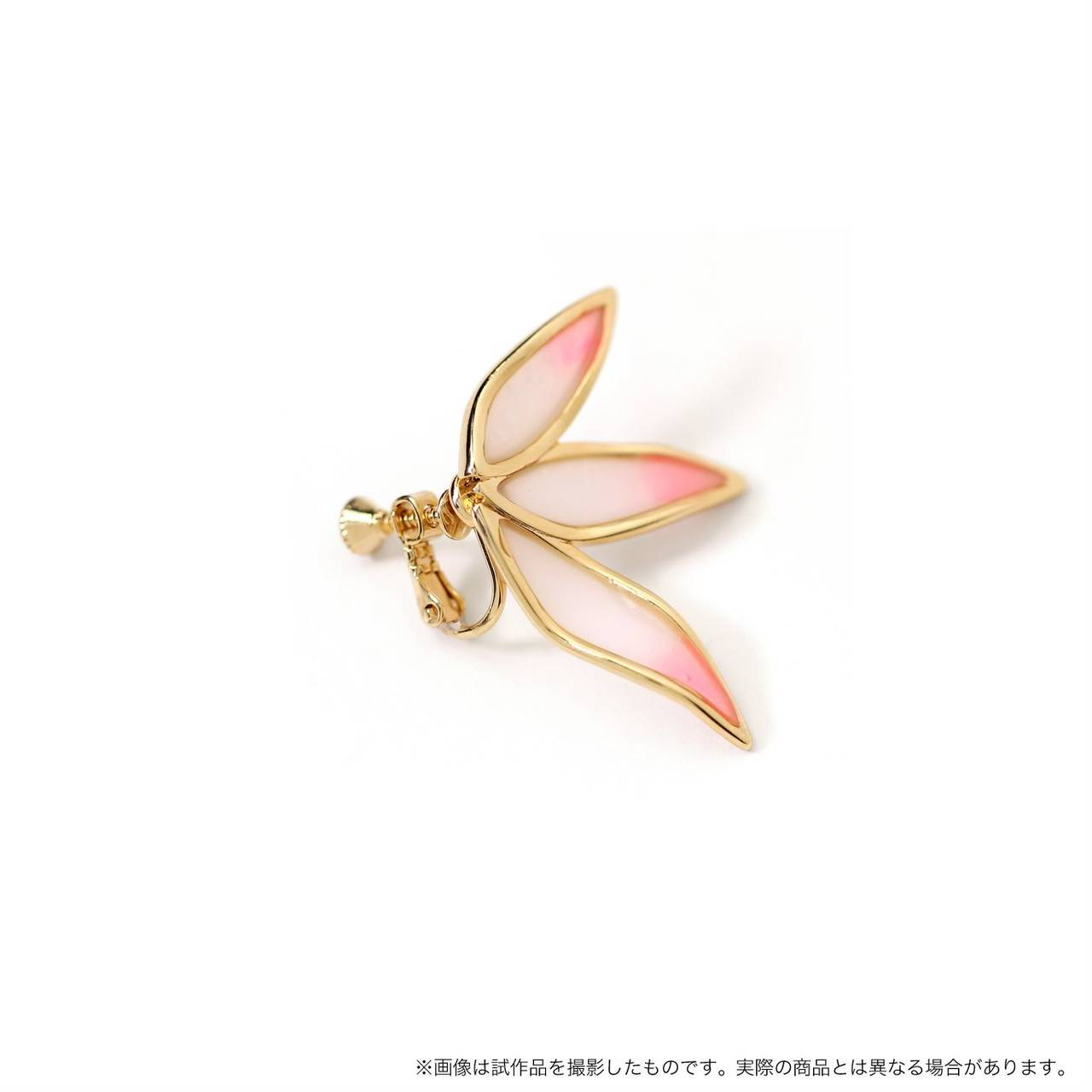 『Fate/Grand Order -絶対魔獣戦線バビロニア-』マーリンのイヤリング2