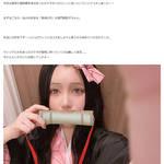 乃木坂46 伊藤理々杏が『鬼滅の刃』禰豆子コス! 画像
