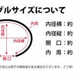 Fate/Grand Order -絶対魔獣戦線バビロニア-_ステンドグラス風アクリルバングル3
