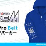 ▼315Pro Beit ジップパーカー アイドルマスター SideM 画像