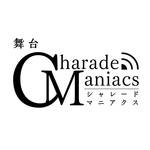 オトメイト『CharadeManiacs』が2020年10月に舞台化決定!ティザービジュアル解禁3