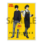 PSYCHO-PASSサイコパス 3 × TOWER RECORDS4