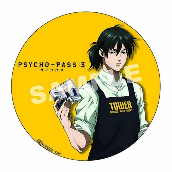 PSYCHO-PASSサイコパス 3 × TOWER RECORDS8
