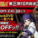 ゴールデンカムイ第三期10月放送、39(サンキュー)セールを開催!