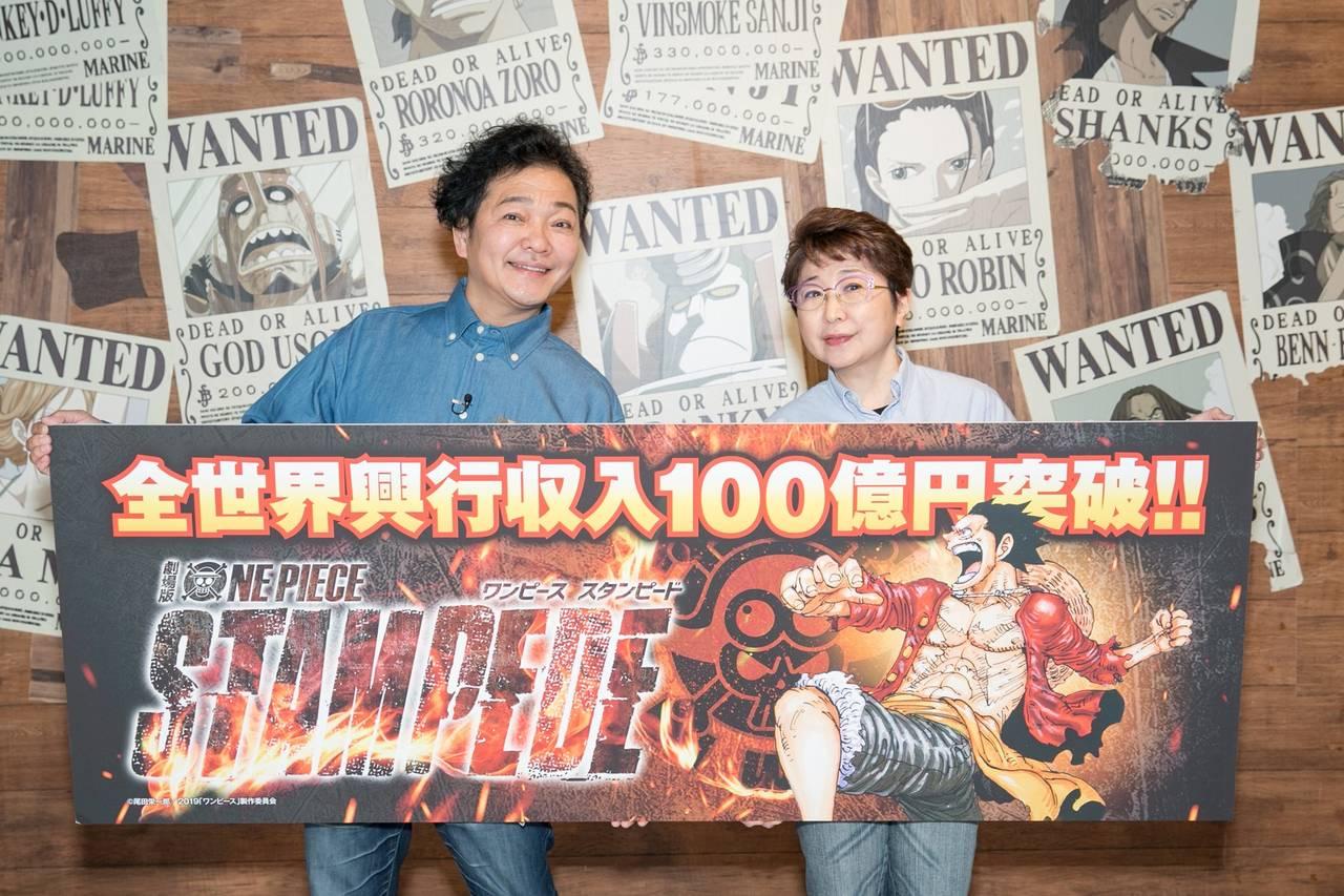 田中真弓「ルフィは映画王になりました!」劇場版『ONE PIECE STAMPEDE』全世界興収100億円突破