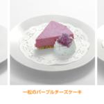 おそ松さん×cookpad studio3
