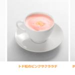 おそ松さん×cookpad studio4