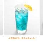 おそ松さん×cookpad studio5