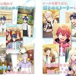 恋愛ゲーム『ふろ恋 私だけの入浴執事』7