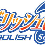 アニメ『アイドリッシュセブン Second BEAT!』ロゴ