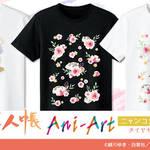 夏目友人帳_ニャンコ先生 Ani-Art Tシャツ