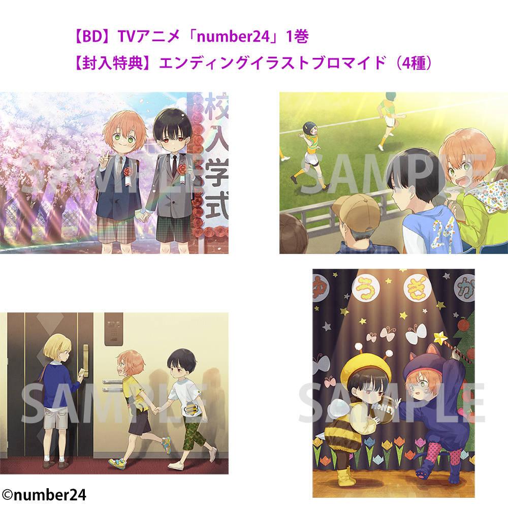 TVアニメ『number24』BD第1巻のジャケ写が公開!2