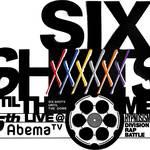 『ヒプマイ』5thLIVEは「AbemaTV」で独占放送決定! numan写真画像02