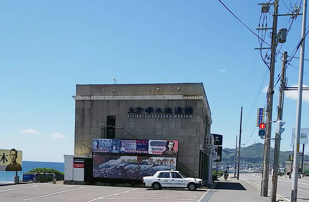 ミュージカル『刀剣乱舞』函館聖地巡礼 写真6