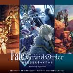 『Fate/Grand Order -冠位時間神殿ソロモン-』8