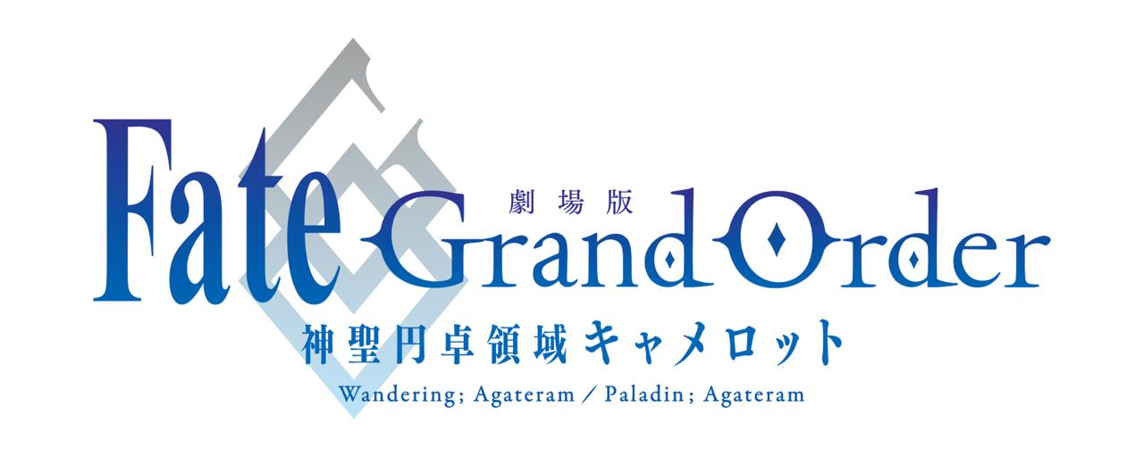 『Fate/Grand Order -冠位時間神殿ソロモン-』9