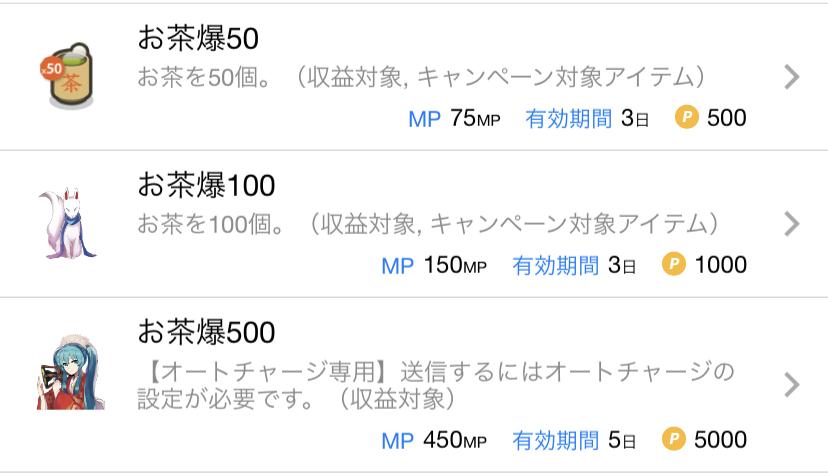 「人形浄瑠璃×初音ミク BUNRAKU-beyond 月光円舞花模様」ツイキャスでプレミア配信2