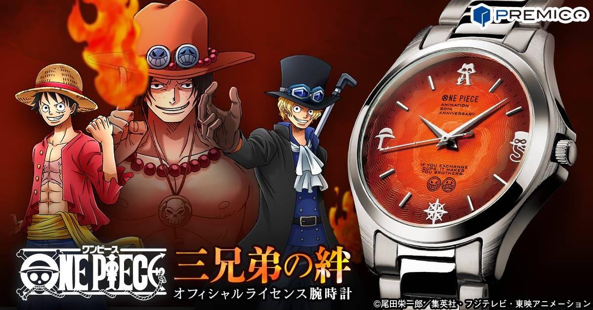 『ONE PIECE』エース・サボ・ルフィの三兄弟の絆をイメージした腕時計が登場!