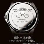 『ONE PIECE』エース・サボ・ルフィの三兄弟の絆をイメージした腕時計が登場!4
