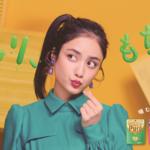 ピュレグミ「シャリ、もちっ動画」2