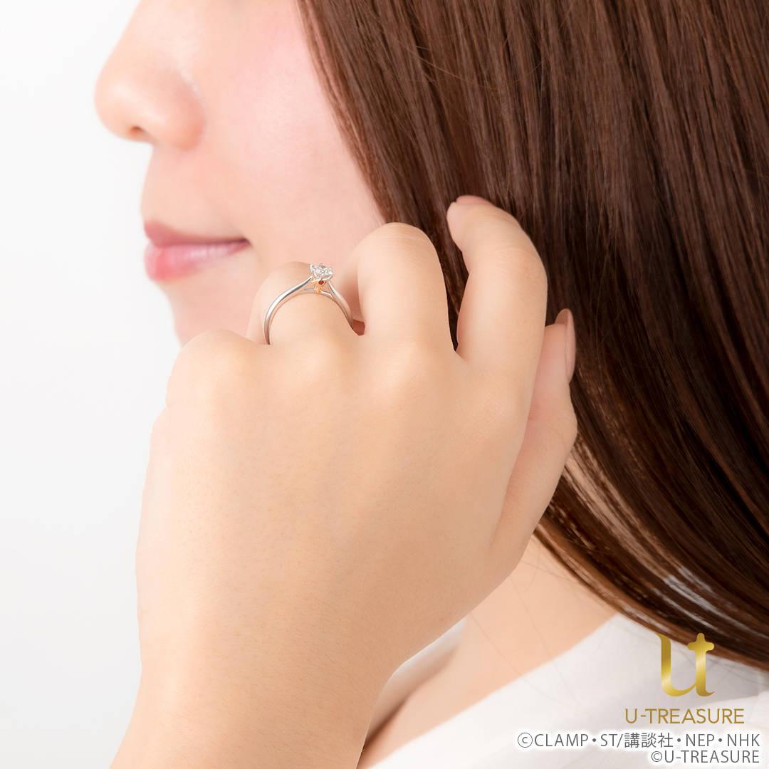 『カードキャプターさくら』婚約&結婚指輪3