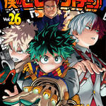 『僕のヒーローアカデミア』 コミックス第1巻~第25巻好評発売中!