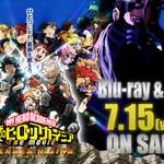 『僕のヒーローアカデミア THE MOVIE ヒーローズ:ライジング』 Blu-ray&DVD