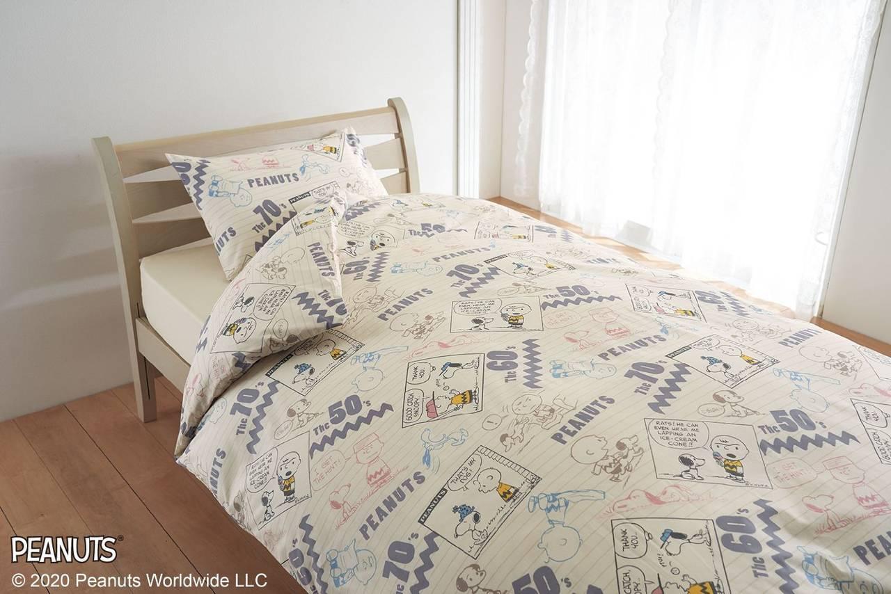 『スヌーピー』生誕70周年記念の寝装品シリーズ2