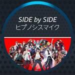 『ヒプマイ』オリジナルコンテンツがAmazon Music Unlimitedにて配信開始!3