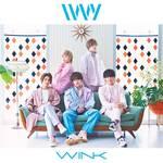 立石俊樹の所属ユニット・IVVY、最新シングル「WINK」をリリース!インタビュー動画も公開中2