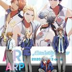 TVアニメ『ARP Backstage Pass』