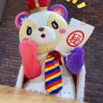 アニメ「アイ★チュウ」三期生他キャラクター設定画&キャストを解禁!7