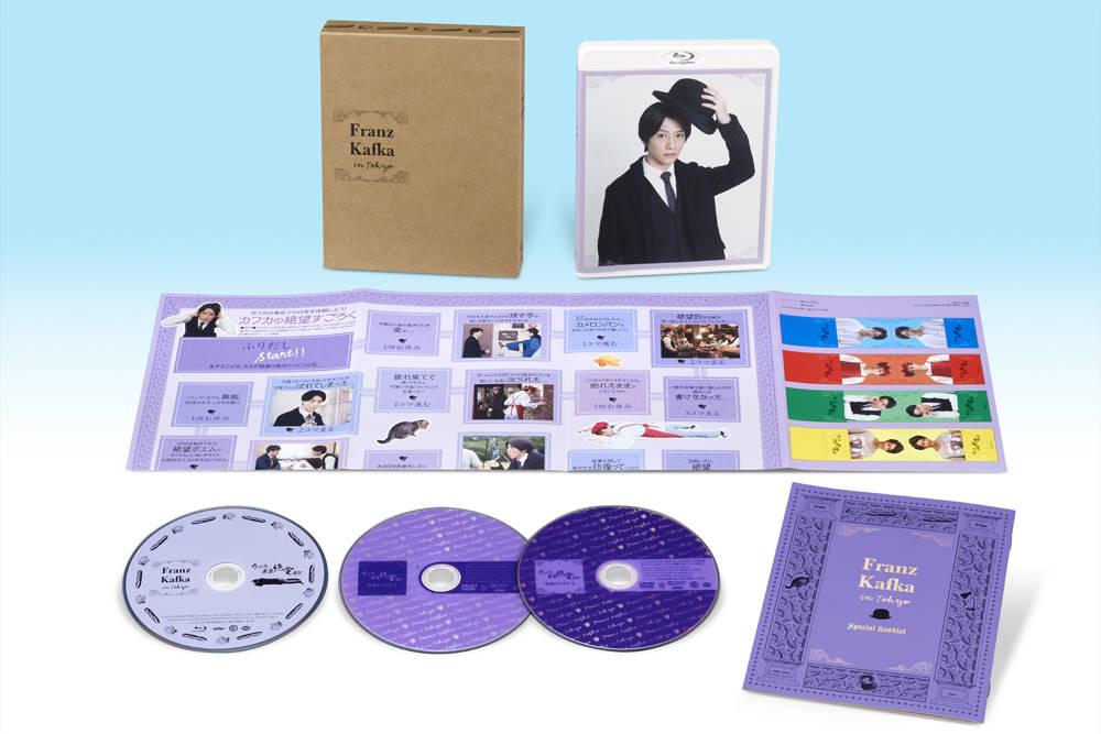 『カフカの東京絶望日記』Blu-ray