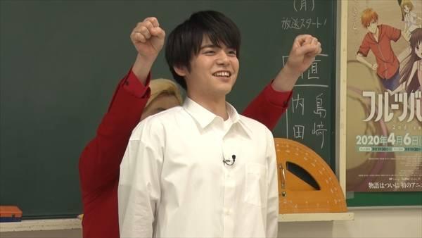 『フルーツバスケット』島﨑信長、内田雄馬ら男性声優陣がカズレーザーと特番配信!3