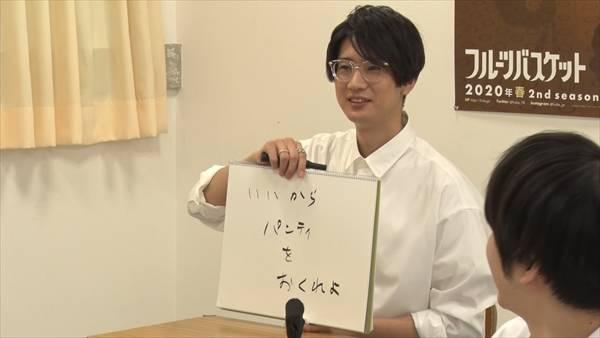 『フルーツバスケット』島﨑信長、内田雄馬ら男性声優陣がカズレーザーと特番配信!5
