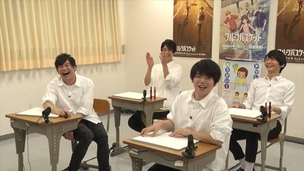 『フルーツバスケット』島﨑信長、内田雄馬ら男性声優陣がカズレーザーと特番配信!8