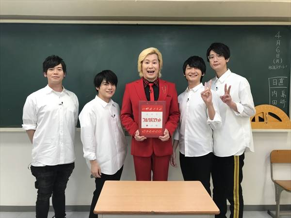 『フルーツバスケット』島﨑信長、内田雄馬ら男性声優陣がカズレーザーと特番配信!10