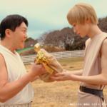 ドラマ『神々と人々の日々』第1話あらすじ&先行場面カット画像4