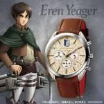 『進撃の巨人』_腕時計