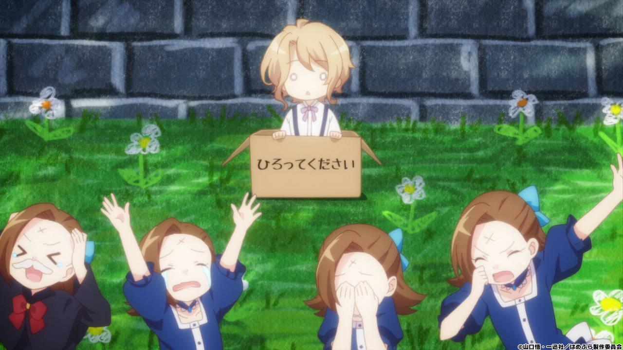 蒼井翔太、柿原徹也ら出演の『はめふら』TVアニメ放送開始!スピンオフのボイスドラマ企画も始動
