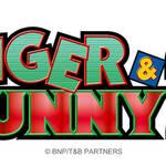 『TIGER & BUNNY』待望の続編が決定!2022年、新シリーズスタート!2