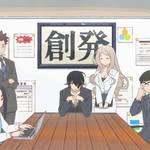 アニメ『かくしごと』第2話あらすじ&場面カット5