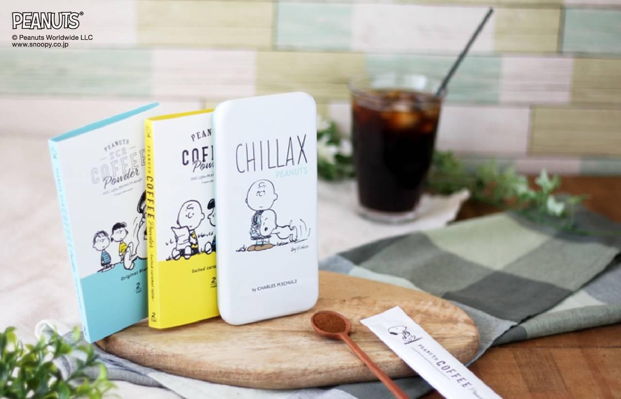『スヌーピー』缶ケース入りのアイスコーヒーが発売決定